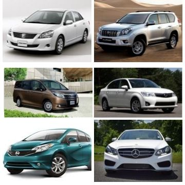 wide variety of cars for road trip